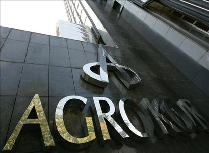 Agrokor Requests Competition Approval for Mercator Acquisition