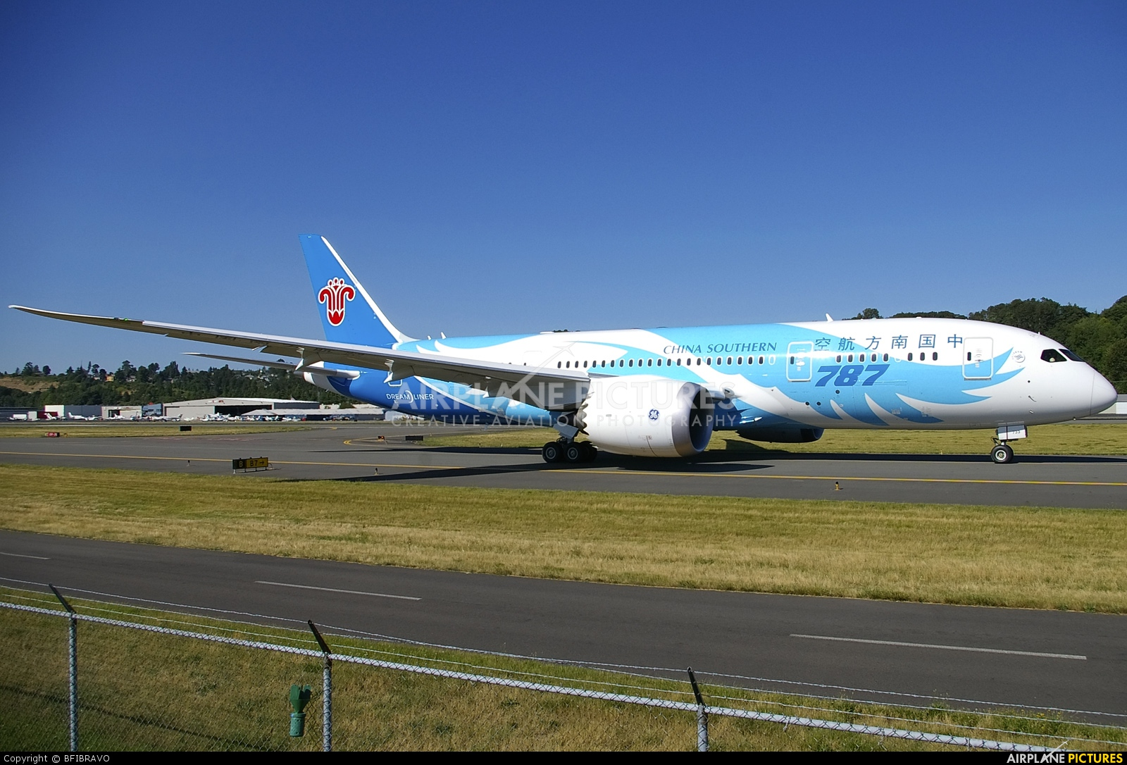 China Southern Coming to Slovenia?