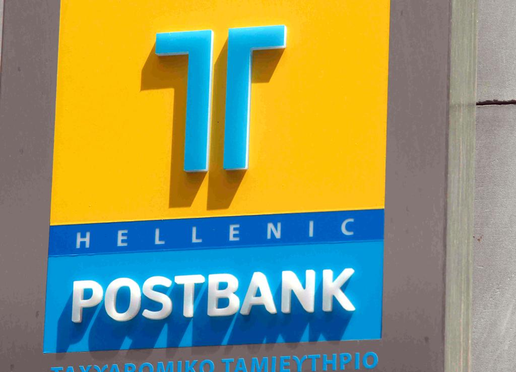 Greek banks to bid for Hellenic Postbank as sale draws closer