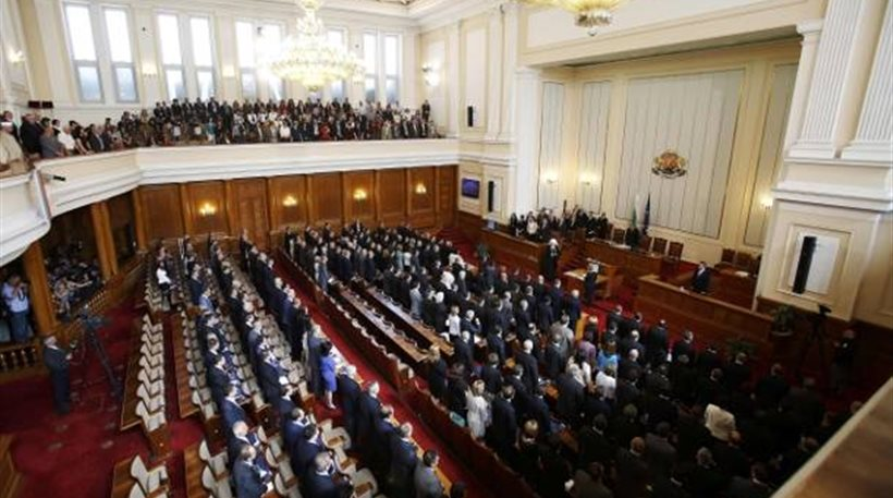 'New' parties take shape amid Bulgaria's political crisis