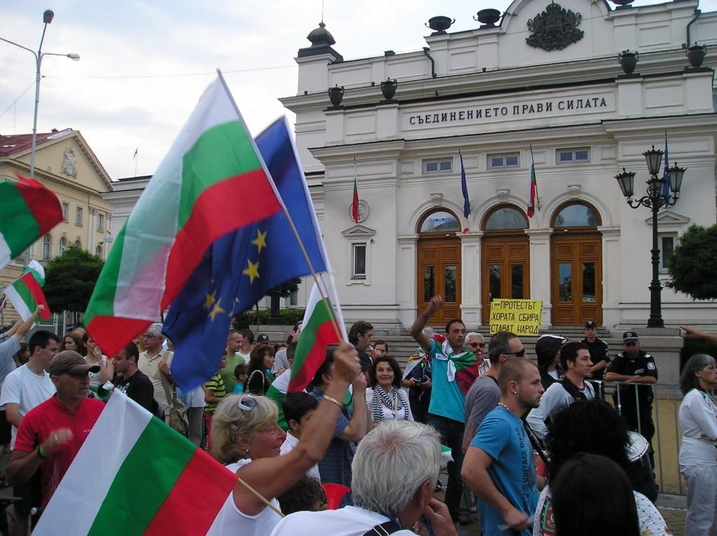 Bulgarian Parliament faces 'protest siege' as it discusses budget veto