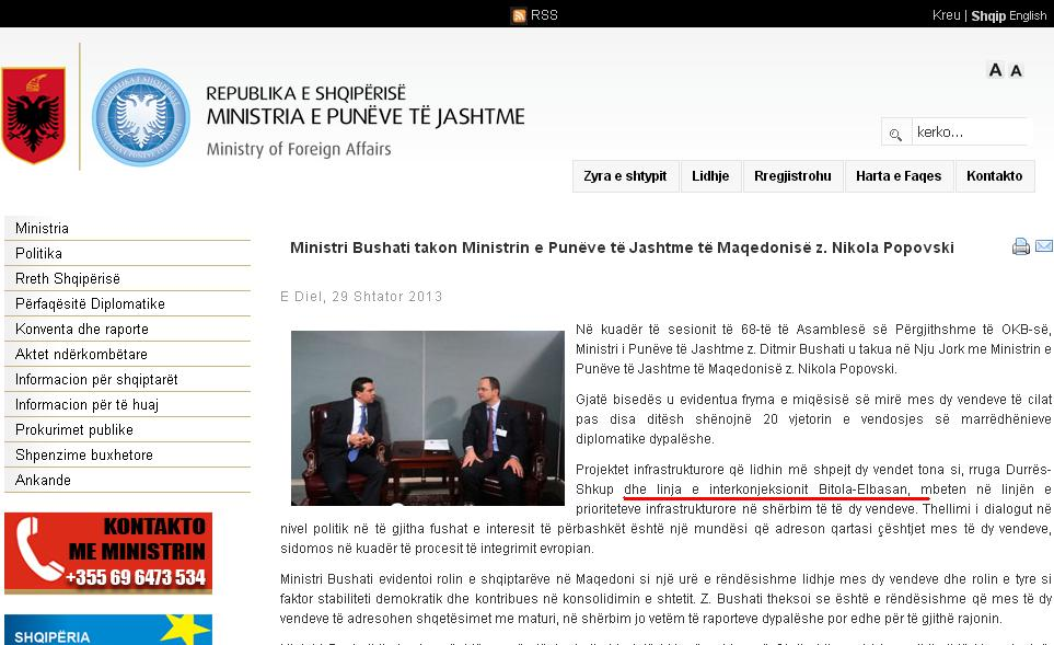 Albanian Foreign Ministry knows Manastir by its Slav name of Bitola