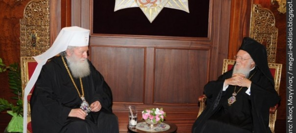 Bulgarian, Ecumenical Orthodox Patriarchs discuss convening of 'Great Ecumenical Council'