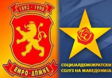VMRO-DPMNE and LSDM accuse each other for nepotism and misuse of funds