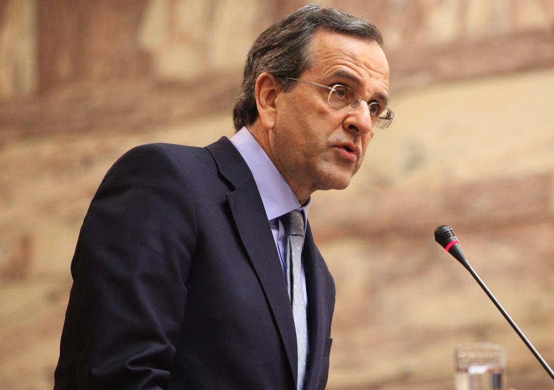 PM Samaras to visit Brussels on September 17th