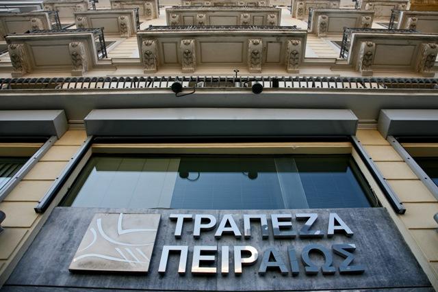 Piraeus Bank employees agree to voluntary exit