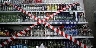It's the end of alcohol in Turkey as ban is implemented