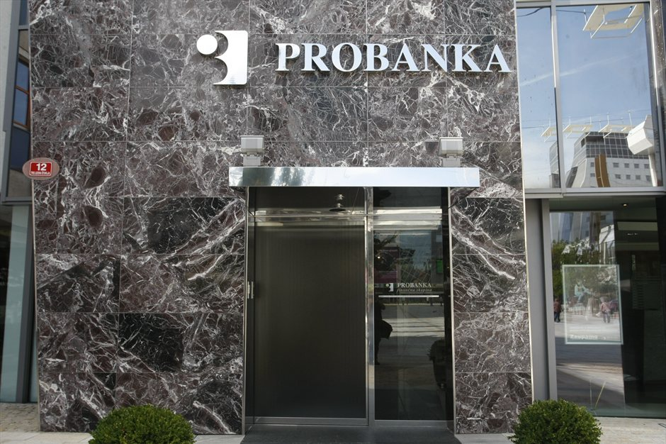"Liquidation of ""bad banks"" in Slovenia under question"