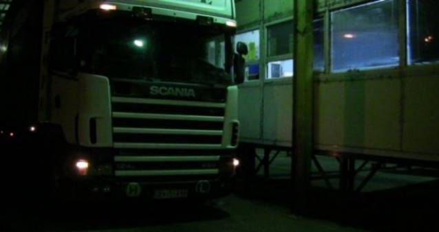 Reciprocity measures with FYROM, goods blocked on the border
