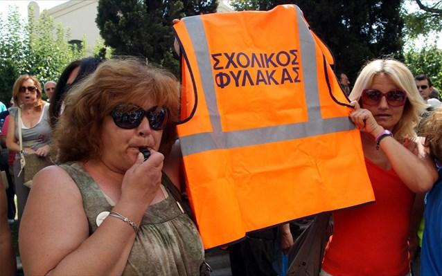 Greek Ministry of Interior under seizure