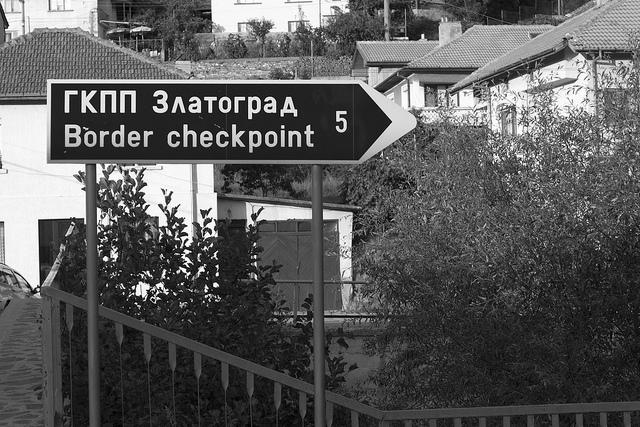 Bulgaria, Greece to open new border checkpoint at Makaza-Komotini