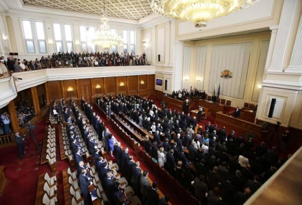 Bulgaria's Parliament to debate Syria crisis