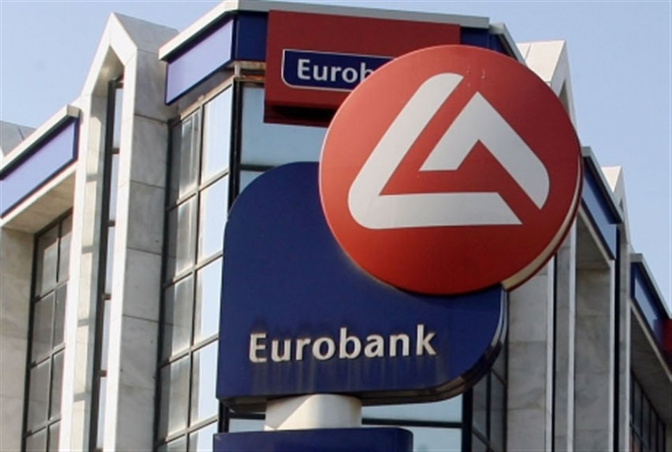 Eurobank heading back to private investors at discount price