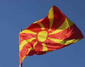 FYROM celebrates the Revolutionary War Day