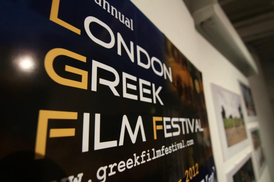 Cypriot short film productions compete in London