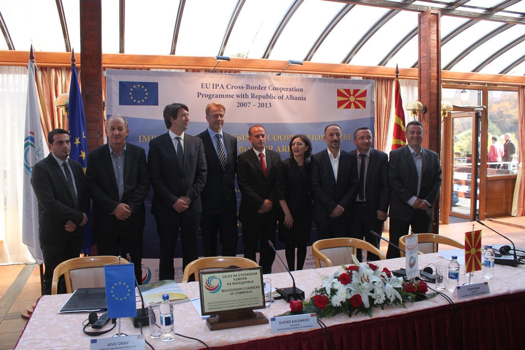 Cross border cooperation between FYROM and Albania