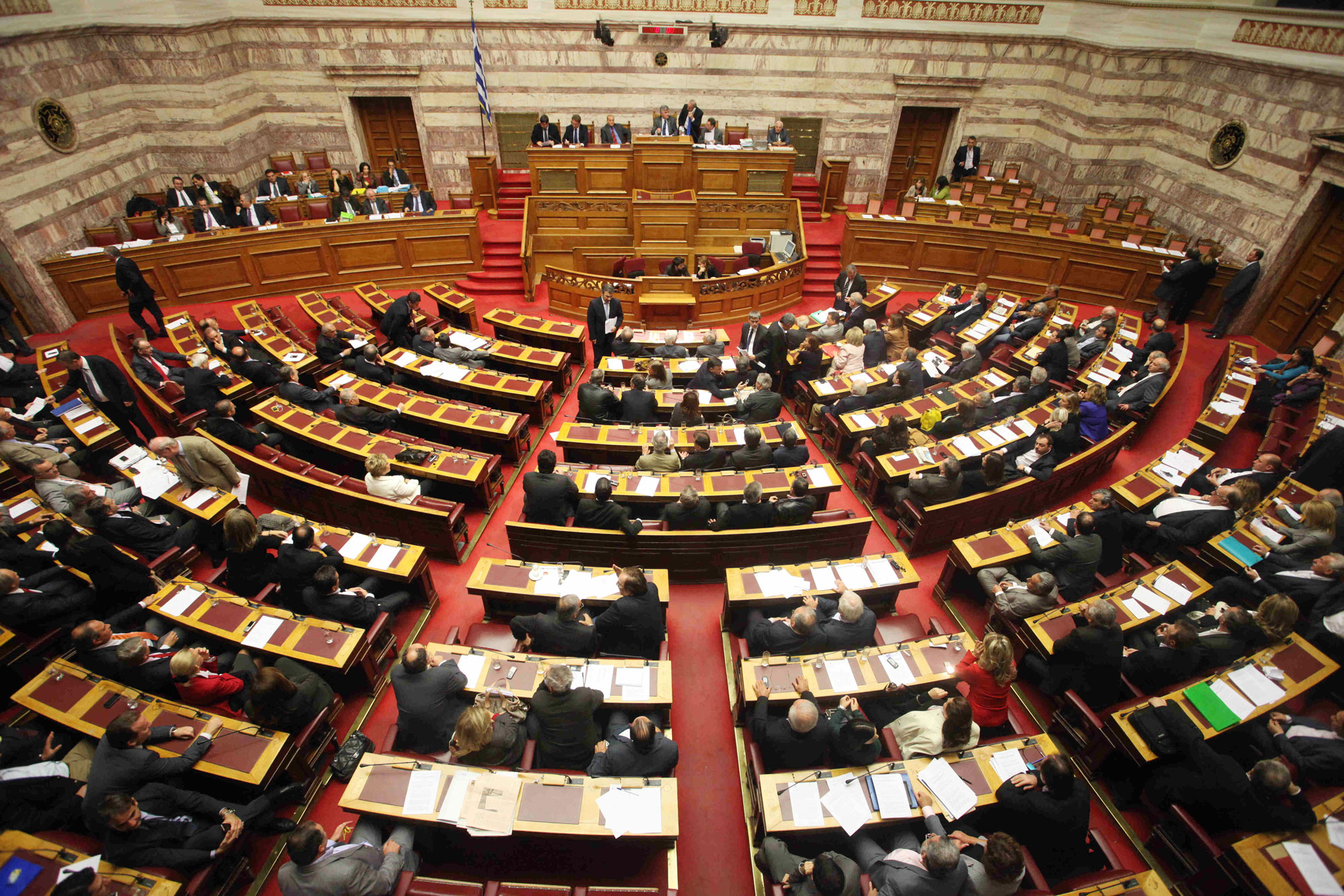 Greek Parliament to decide funding suspension over political parties