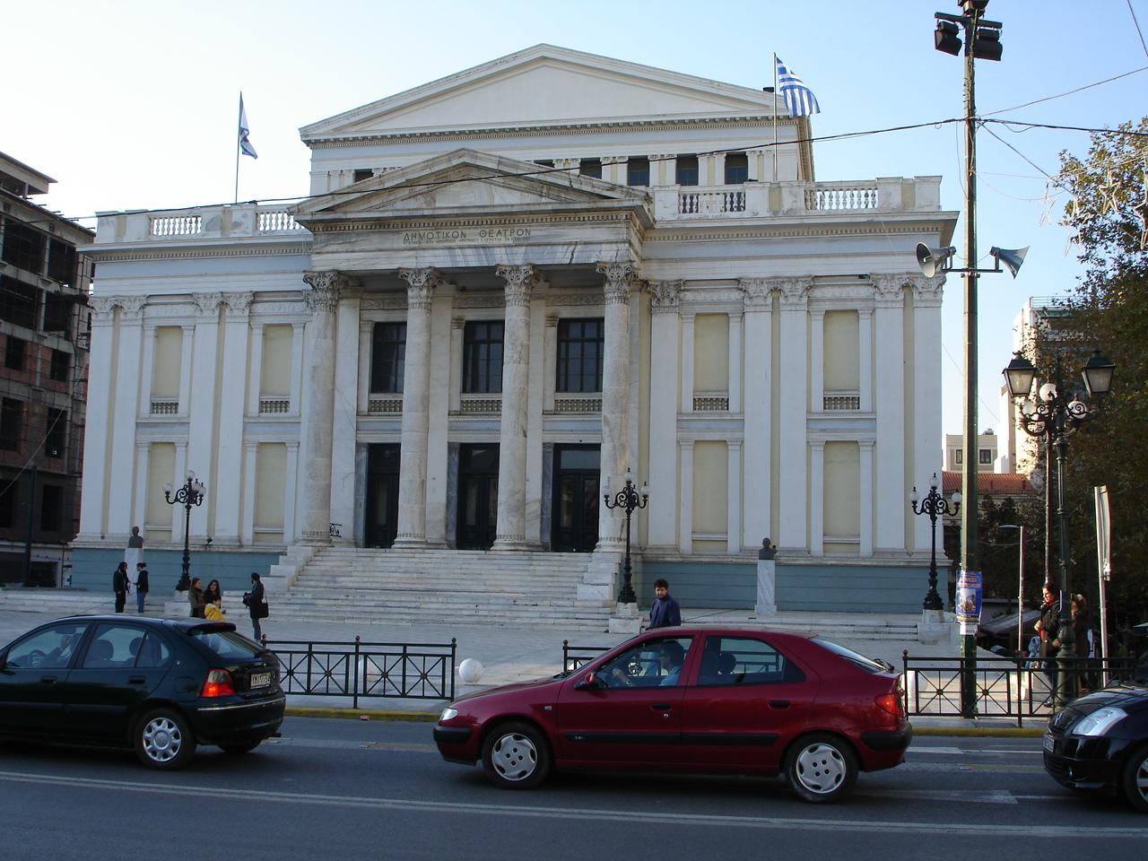 Piraeus' Municipal Theatre reopens its doors