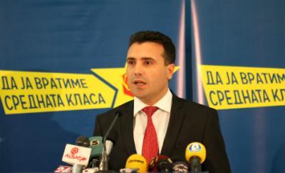 Skopje, opposition promises the refund of VAT