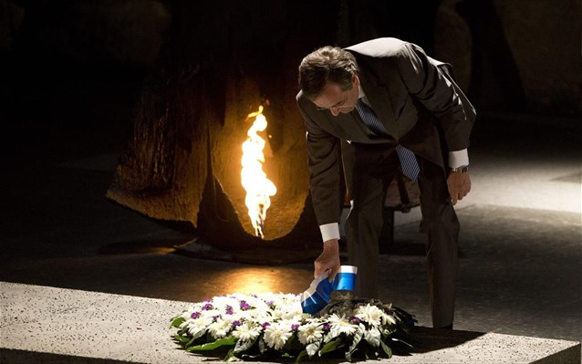 Meeting between Samaras and Netanyahu in Israel