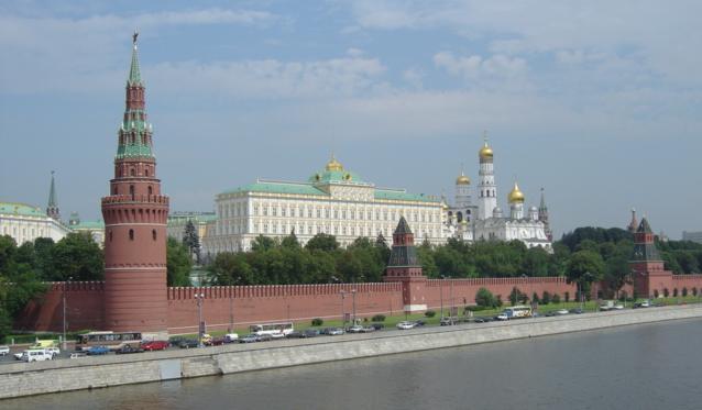 Slovenian company to decorate Kremlin