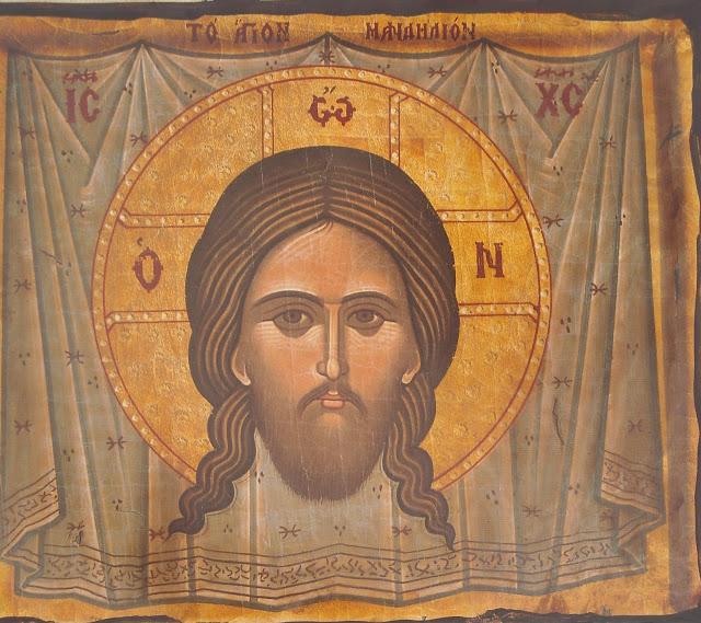 Cyprus to host International Byzantine Studies Conference