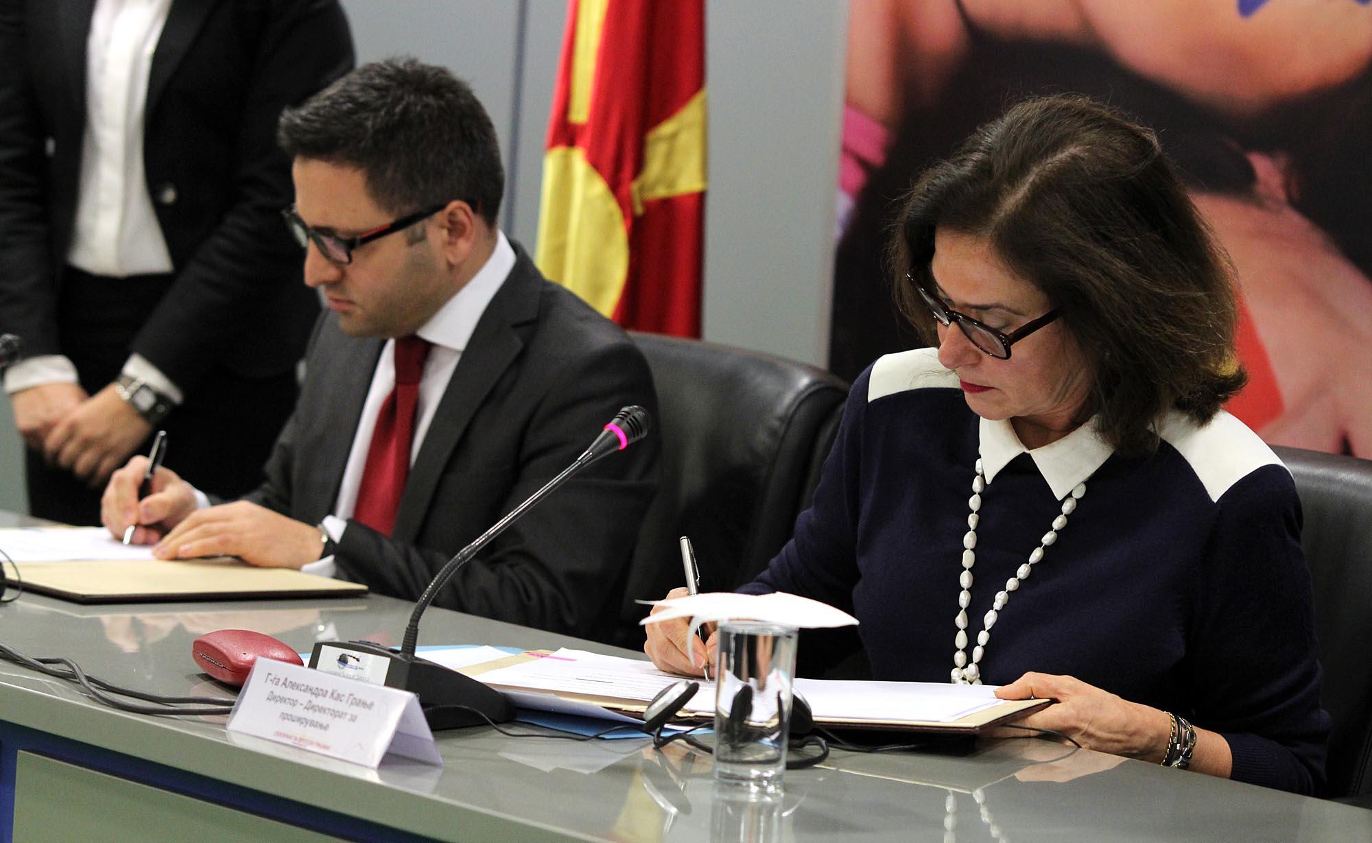 European Commission allocates 30 million Euros for cross border cooperation
