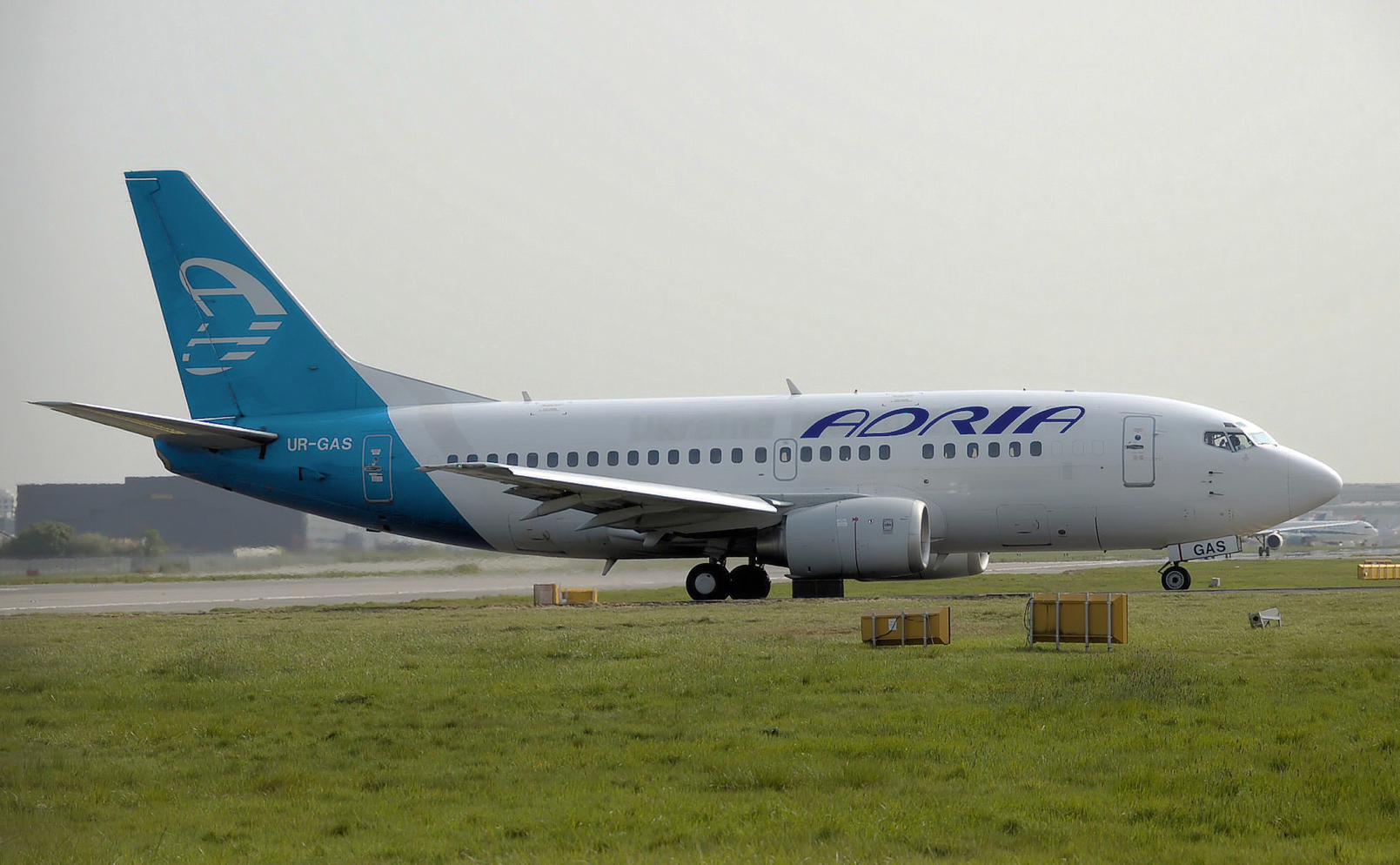 In 2014 the privatizations for Adria Airways and Ljubljana's national airport