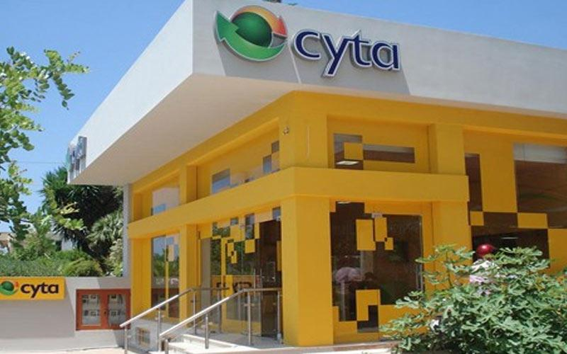 CYTA sale test government's resolve and reflexes
