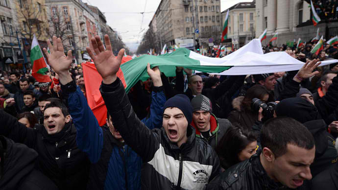 Two Bulgarian union federations form joint strike committee