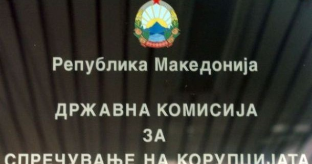 Authorities to verify the assets of the head of secret services and vice chairwoman