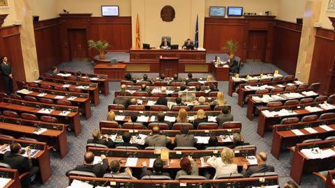 Parliament in FYROM votes in favor of the adjustments in the 2013 budget