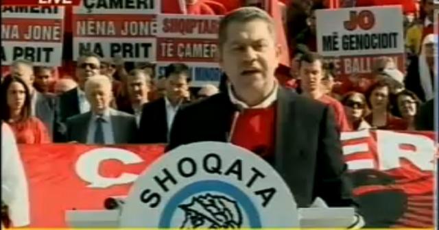 """Greek president's visit triggers a protest by """"Tchameria"""" association"""
