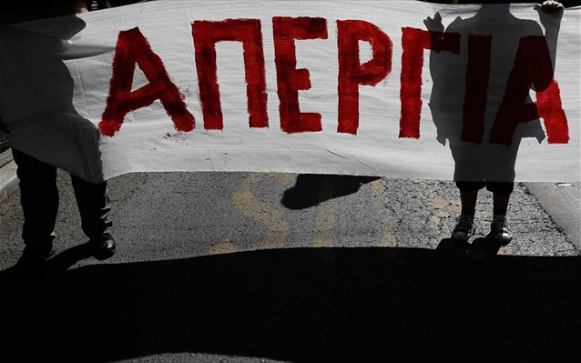 Employees of the psychiatric hospitals in Athens go on strike