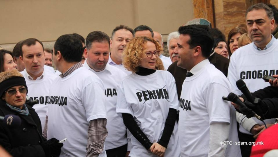 FYRO Macedonian opposition protests against current government