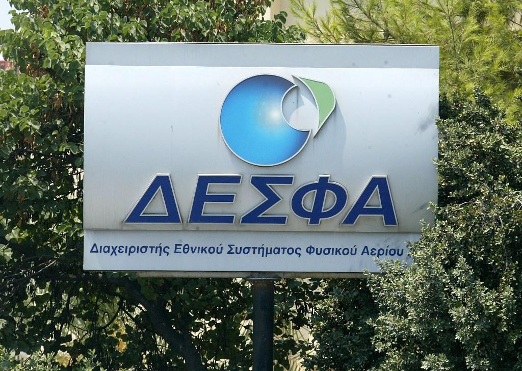 Major stake in Greek gas company DESFA sold to State Oil Company of Azerbaijan