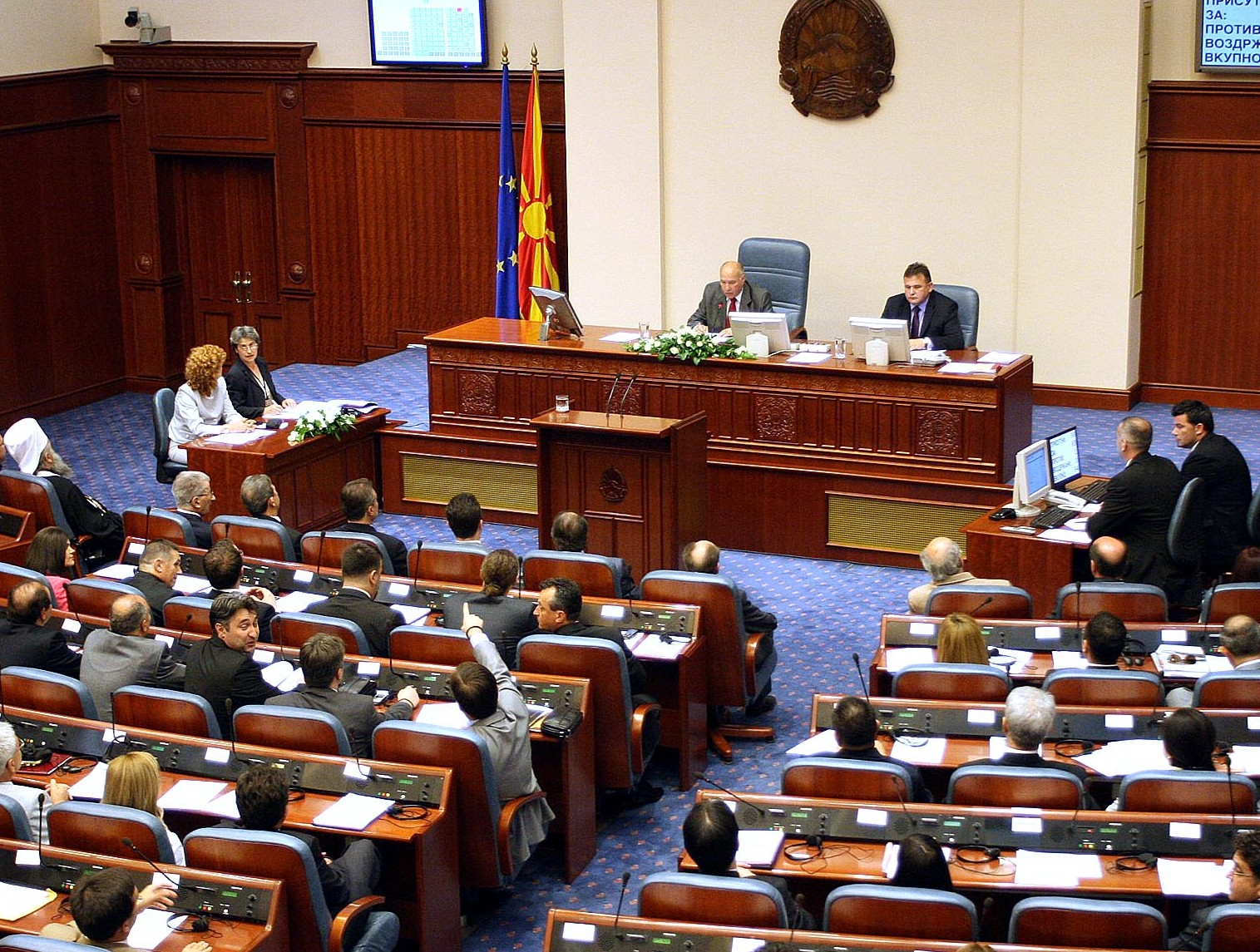 Strong debates on the 2014 State Budget in Skopje, opposition against