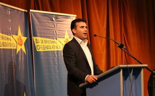 Gruevski will soon fall from power, says leader of the opposition Zaev
