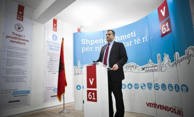 LDK loses Pristina for the first time, Self Determination wins