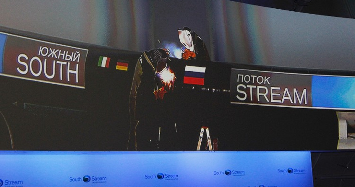 European Commission looking into South Stream Bulgarian tender