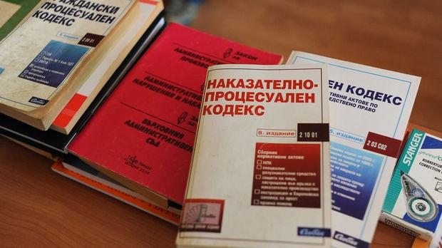 Bulgaria's draft Penal Code amendments under fire