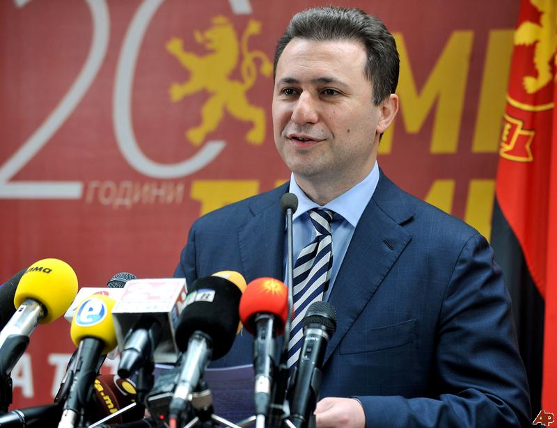 VMRO-DPMNE is expected to decide on early parliamentary elections