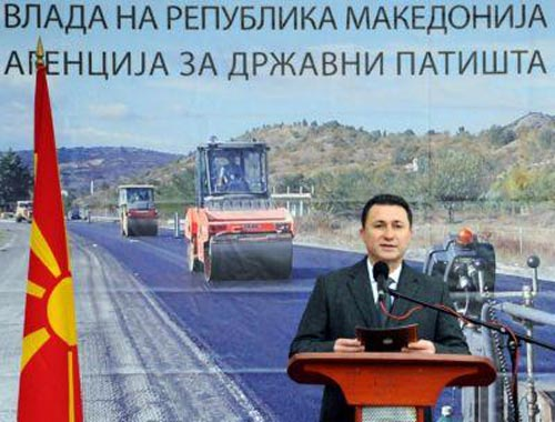Construction works start for the main highway of FYR Macedonia, the biggest investment in 50 years