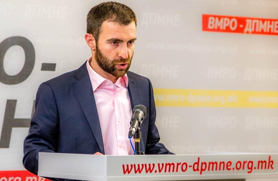 VMRO-DPMNE of Nikola Gruevski announces the contest for presidential nominees