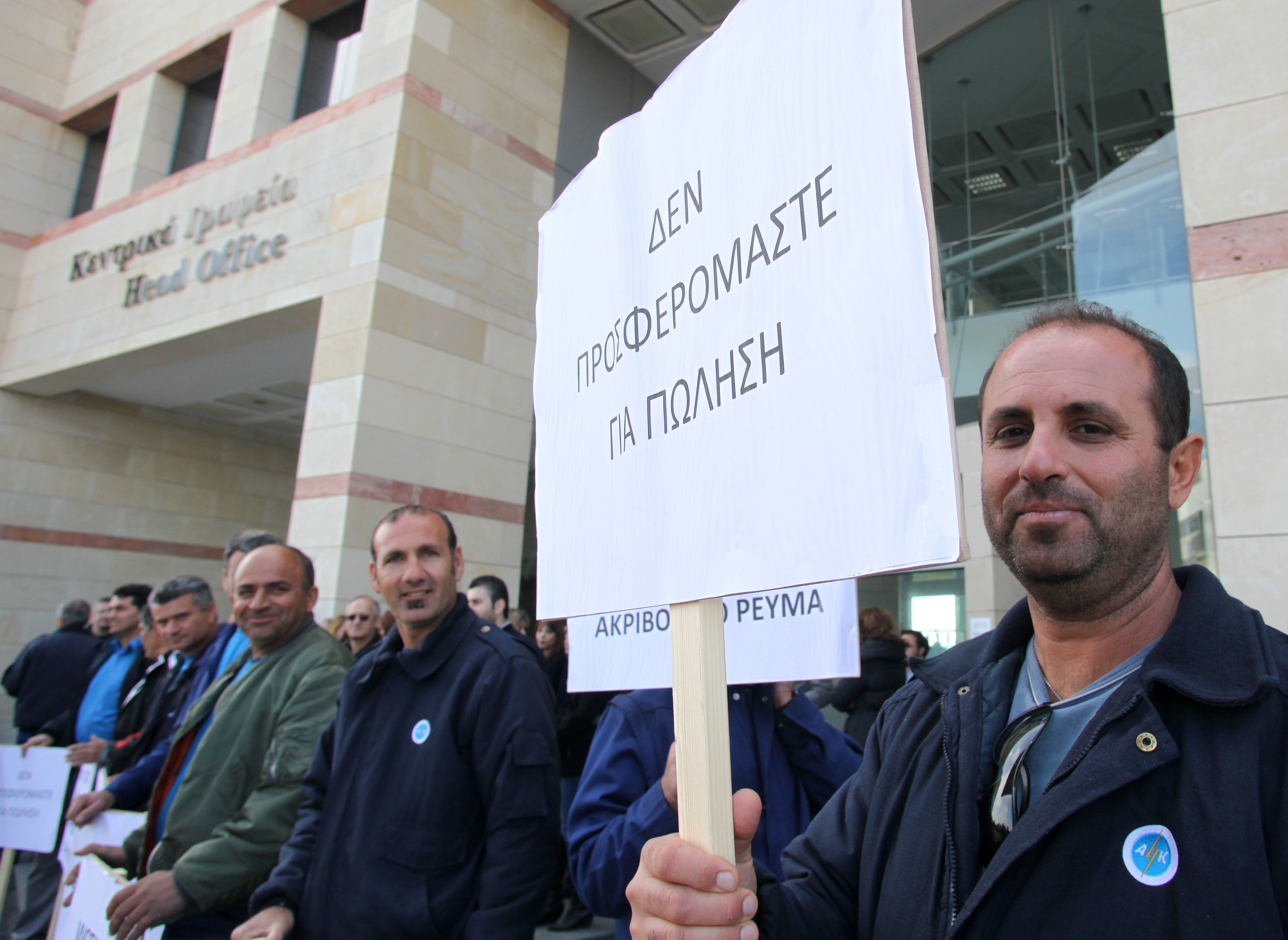 State workers strikes in Nicosia