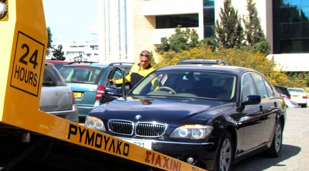 Attorney General's car confiscated
