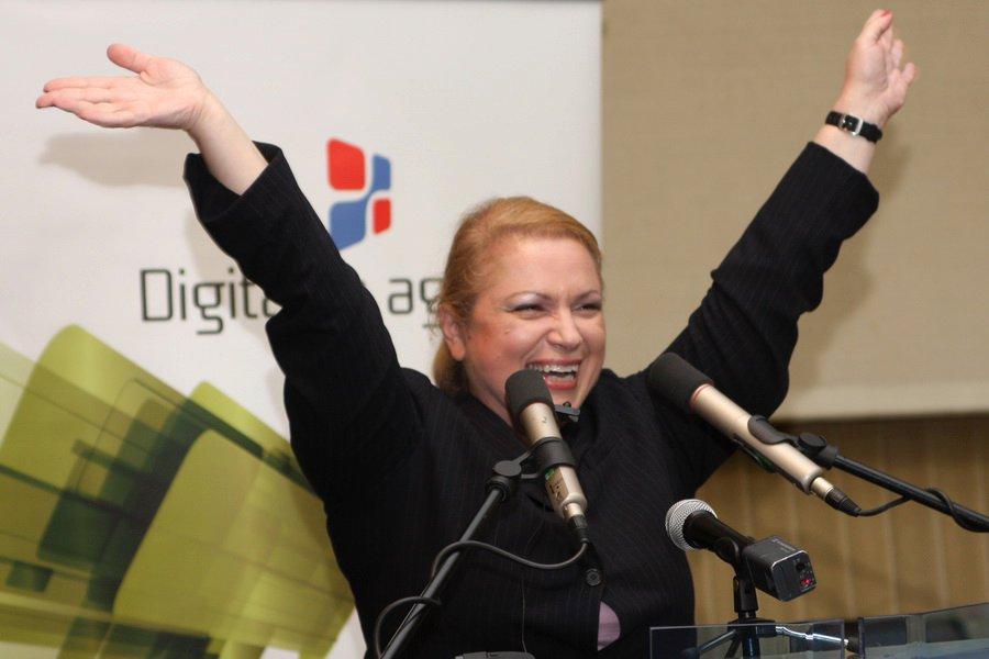 Serbian former minister arrested