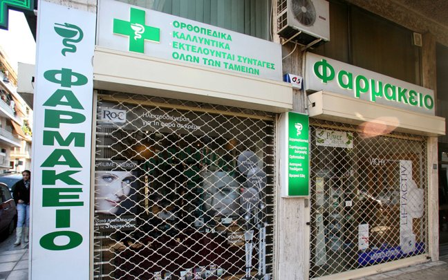Greek pharmacists on an indefinite strike