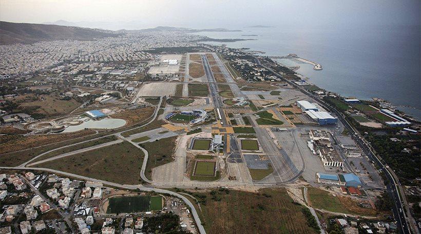 Piraeus and Alpha kick off share capital increase