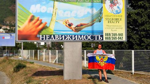 Ukrainian crisis: Montenegro between NATO and Russia